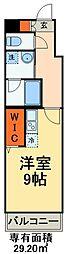 京成本線 海神駅 徒歩3分の賃貸マンション 1階ワンルームの間取り