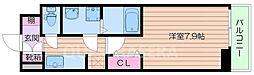 ベルシャンテII[1階]の間取り