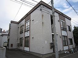 東札幌駅 1.8万円