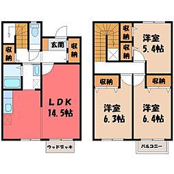 [テラスハウス] 栃木県宇都宮市桜5丁目 の賃貸【/】の間取り