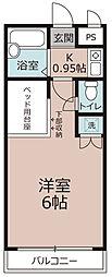 茂原バディマンション[2階]の間取り