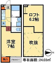 新京成電鉄 上本郷駅 徒歩7分の賃貸アパート 2階1Kの間取り