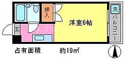 ロイヤルコーポタカハラ[4階]の間取り