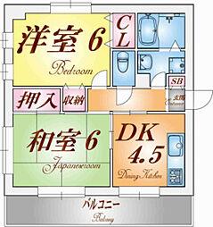 近藤マンション[3階]の間取り