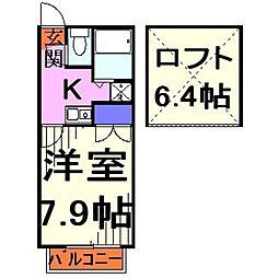 ハイツmayumi[2階]の間取り