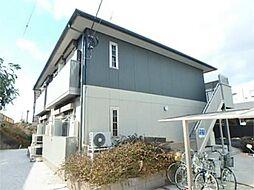 東京都日野市南平5丁目の賃貸マンションの外観