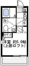 三ツ沢ルーエンハイム[2階]の間取り