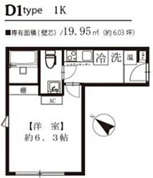 東京都立川市高松町3丁目の賃貸マンションの間取り