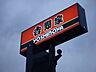 周辺,1LDK,面積29.25m2,賃料4.9万円,東武日光線 新栃木駅 徒歩7分,JR両毛線 栃木駅 徒歩35分,栃木県栃木市平柳町1丁目29-22