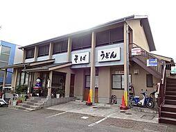 グランパレス横田[2階]の外観