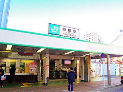 板橋駅 140m