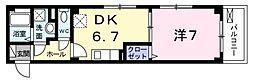 西武池袋線 大泉学園駅 バス16分 都民農園下車 徒歩2分の賃貸マンション 2階1DKの間取り