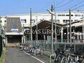 船橋競馬場駅(...