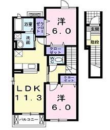 アドベントヒルズ B[2階]の間取り
