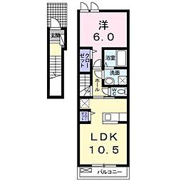 アルテア ロサータ 2階1LDKの間取り
