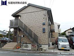 愛知県豊橋市向山東町の賃貸アパートの外観