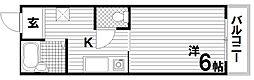 ハビテ八本松[2階]の間取り