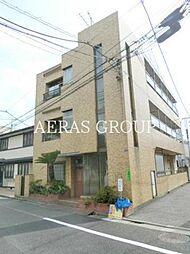 洗足池駅 5.4万円
