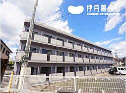 阪急伊丹線 稲野駅 徒歩7分