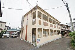 唐の原駅 1.7万円