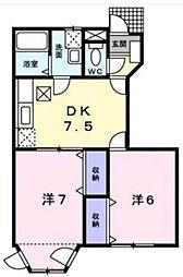 サニーサイド[1階]の間取り