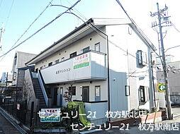 良野マンション〜[2階]の外観