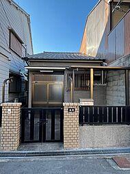 阪急宝塚本線 庄内駅 徒歩17分の賃貸一戸建て