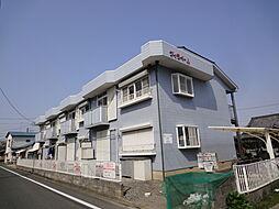 埼玉県八潮市緑町3丁目の賃貸アパートの外観