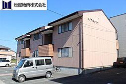 愛知県豊橋市つつじが丘2丁目の賃貸アパートの外観