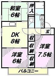 パークサンハイム[2階]の間取り