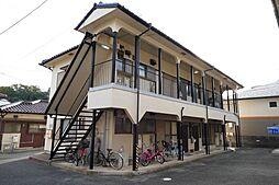 香椎神宮駅 4.5万円