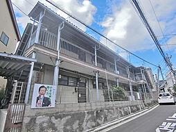 河内国分駅 1.5万円