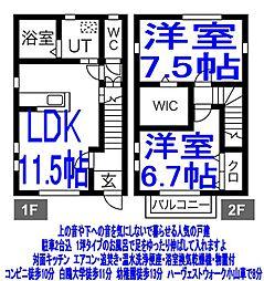[一戸建] 栃木県小山市大字立木 の賃貸【/】の間取り