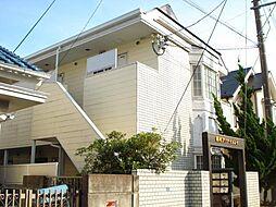 辻堂駅 2.7万円