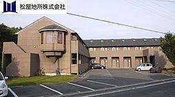 愛知県豊橋市野依町字東山の賃貸アパートの外観
