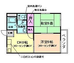 岡部ハイツII[1階]の間取り
