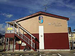 長野県飯田市松尾城の賃貸アパートの外観