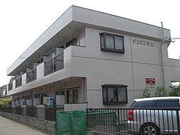 八王子駅 2.8万円