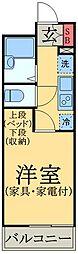 JR総武線 千葉駅 徒歩18分の賃貸マンション 4階1Kの間取り