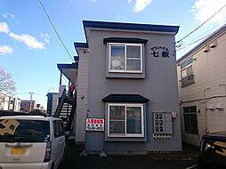 新函館北斗駅 4.5万円