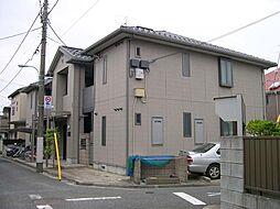 東京都杉並区浜田山4丁目の賃貸アパートの外観