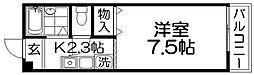 サンライズ柴田パートII[3階]の間取り