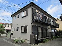 東京都日野市南平8丁目の賃貸アパートの外観