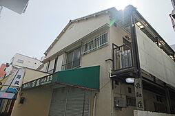 栄和荘[103号室]の外観