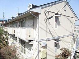 東京都多摩市連光寺3丁目の賃貸アパートの外観