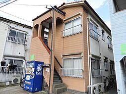 箱崎駅 1.9万円