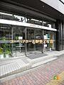 三菱UFJ銀行...