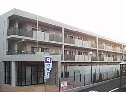 さがみ野駅 7.5万円