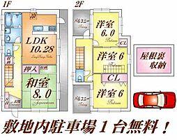 [一戸建] 兵庫県神戸市須磨区天神町3丁目 の賃貸【/】の間取り