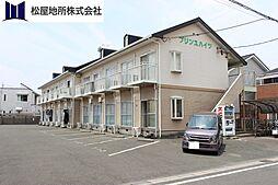 豊川稲荷駅 2.7万円